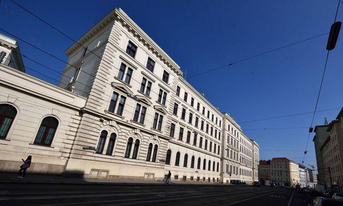 Bundesamt für Verfassungsschutz und Terrorismusbekämpfung, BVT
