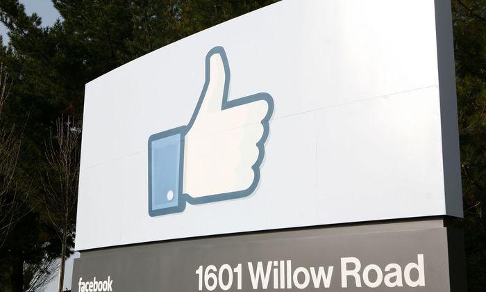 Facebook wird gegen Wohnungsnot aktiv