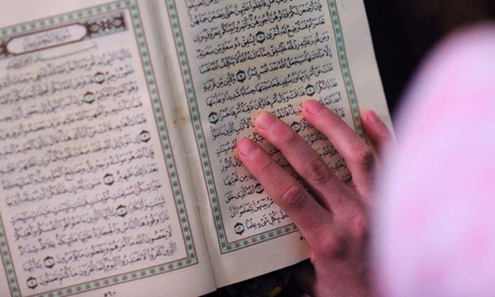 Aleviten religioese Bekenntnisgemeinschaft eingetragen