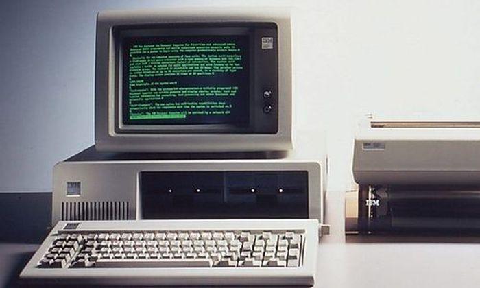 USA TECHNOLOGY IBM