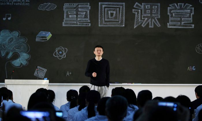 FILE PHOTO: Jack Ma, founder and executive chairman of Alibaba Group, attends an award ceremony for rural teachers organised by the Jack Ma Foundation, in Sanya