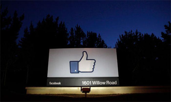 Facebook baut Verlust Aktie