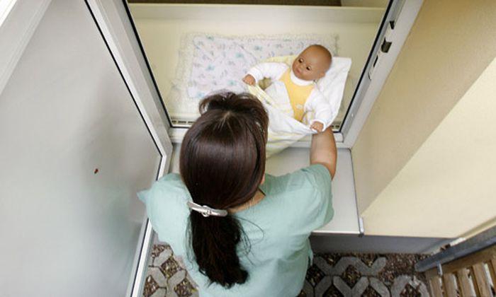 Untergetauchte Mutter kann Adoption