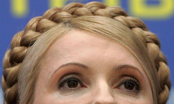 sich Julia Timoschenko Jeanne