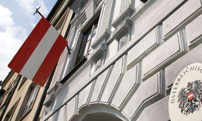 Symbolbild: Österreich