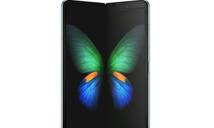 Ende April um rund 2000 Euro zu haben. Das faltbare Smartphone Galaxy Fold.