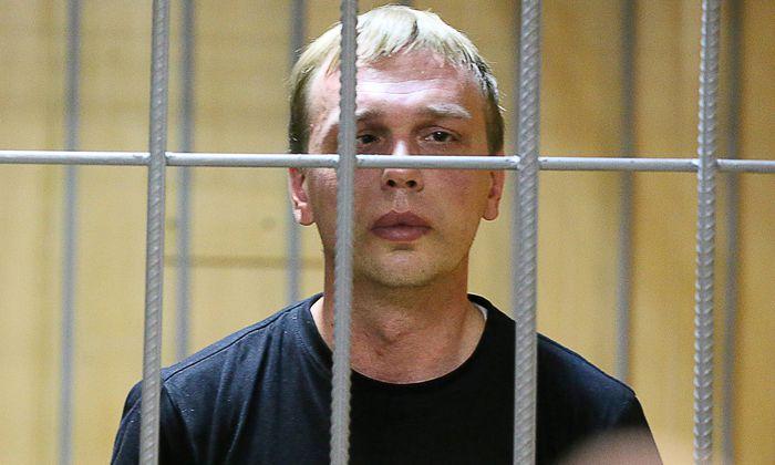 Iwan Golunow gibt an, er sei nach seiner Festnahme misshandelt worden.
