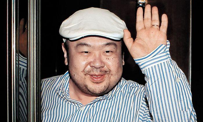Archivbild von Kim Jong-nam