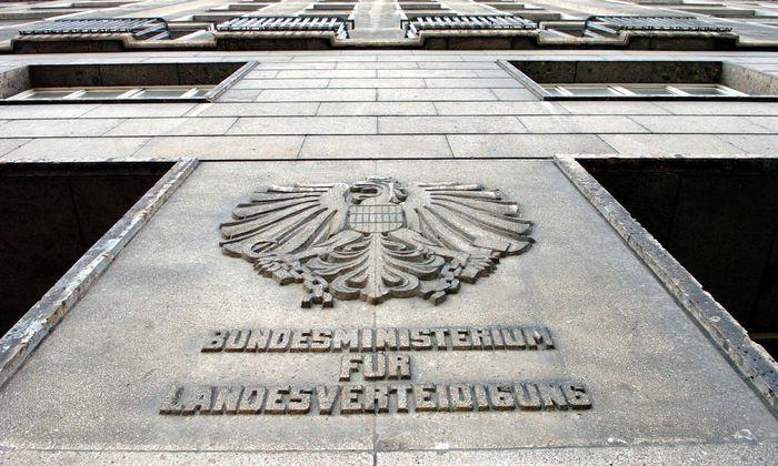 Außenfront des Verteidigungsministeriums, Wien