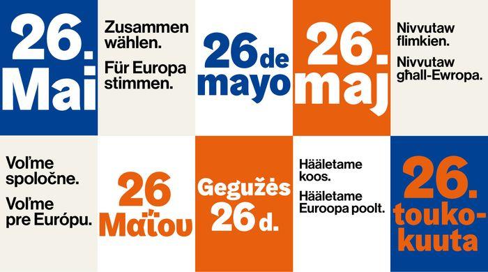 #votetogether heißt die Kampagne, die der deutsche Fotograf Wolfgang Tillmans kreierte. Mit Plakaten in den Sprachen der Union ruft er dazu auf, an der Wahl zum EU-Parlament teilzunehmen.