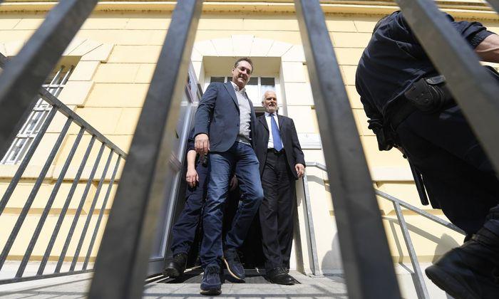 Vizekanzler Heinz-Christian Strache (FPÖ) und Justizminister Josef Moser (ÖVP)