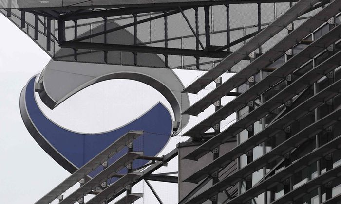 The logo of nationalised lender Hypo Alpe Adria is pictured atop the bank´s headquarters in Klagenfurt