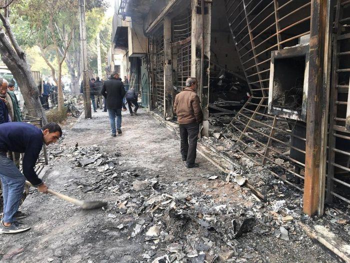 Amnesty International - Berichte über mehr als 100 Tote in Iran