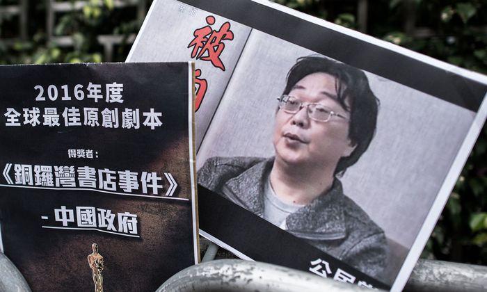 Seit Jahren wird Gui Minhai in China festgehalten