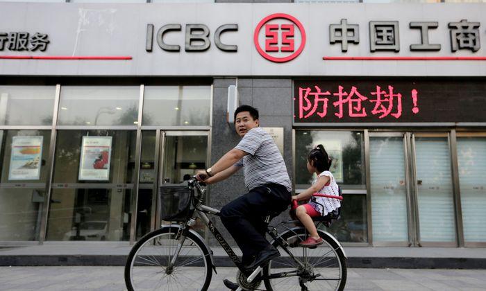 ICBC darf in Österreich Bankgeschäfte machen