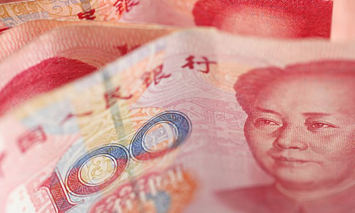 Aufwertung Yuan China moechte