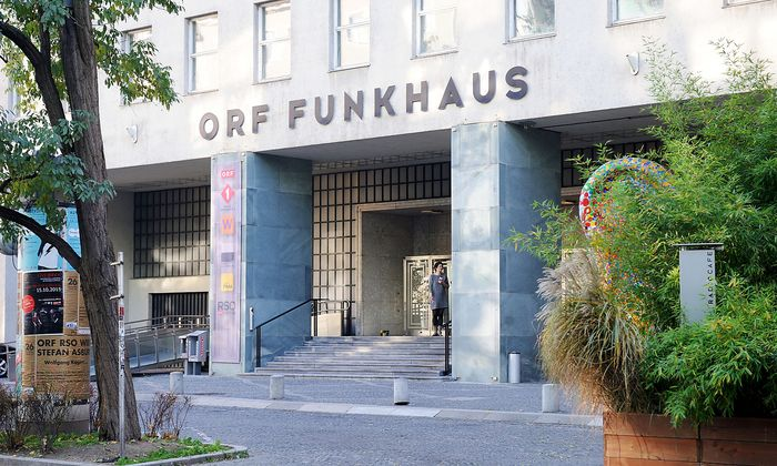 Im Funkhaus in der Argentinierstraße residiert künftig nur mehr das Landesstudio Wien.