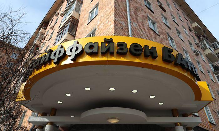 Eine Raiffeisen-Filiale in Moskau.