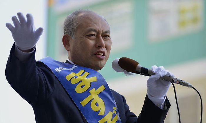 JAPAN TOKYO GOVERNOR ELECTION
