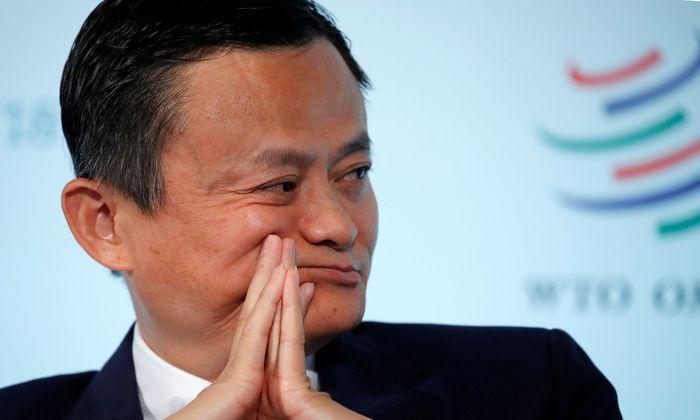 Jack Ma: Alibaba-Gründer, Milliardär und Kommunist