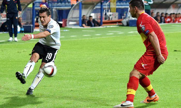 MONTENEGRO SOCCER UEFA EURO 2016 QUALIFICATION