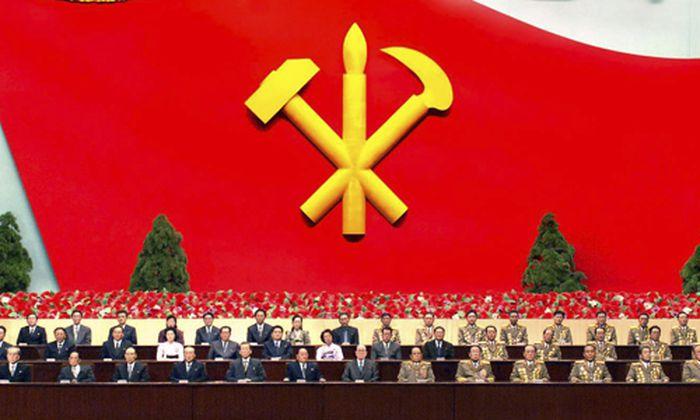 Feiern zum 68. Geburtstag von Kim Jong-il