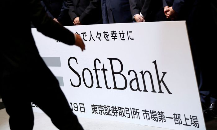 FILE PHOTO: Corp placard is prepared during a ceremony to mark the company's debut on the Tokyo Stock Exchange in Tokyo