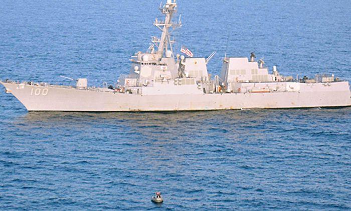 USExperte empfiehlt Angriff Iran