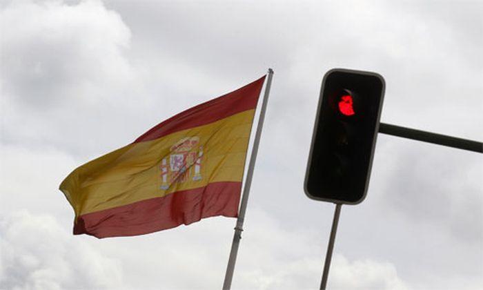 Spanische AnleiheZinsen erreichen kritische