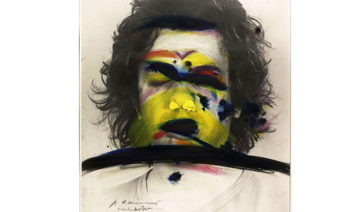 """Sein Werk ist so stark, man kann es ruhig herausfordern: """"Face Farces: Farbstreifen"""", 1972."""