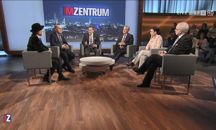 Im Zentrum mit Arik Brauer, Wolfgang Sobotka, Moderator Tarek Leitner, Heinz Fischer, Barbara Glück und Oliver Rathkolb.